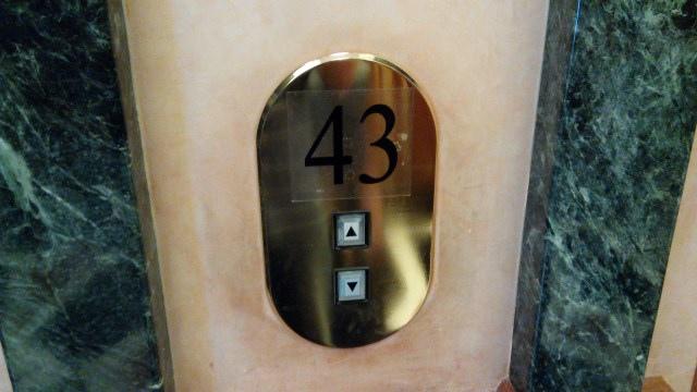 「漢來海港餐廳HARBOUR」漢來飯店43F (66)