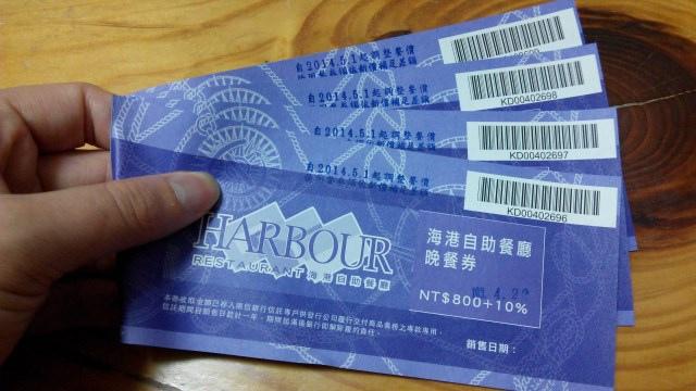 「漢來海港餐廳HARBOUR」漢來飯店43F (3)