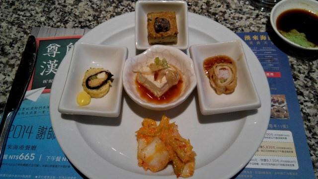 「漢來海港餐廳HARBOUR」漢來飯店43F (25)