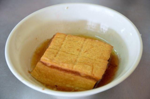 開元紅燒土魠魚羹 (9)