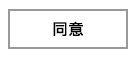 YouBike設定 (2)