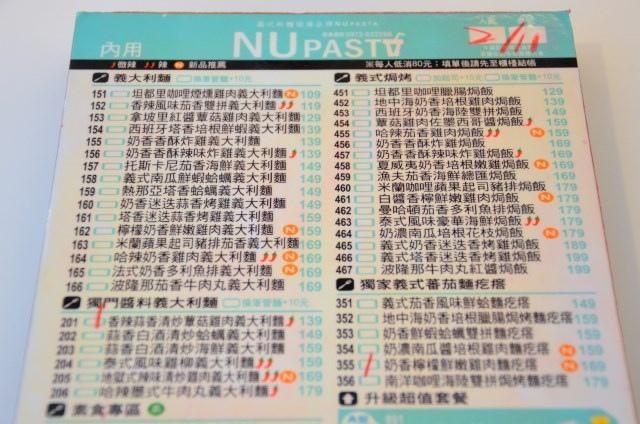 NU-Pasta 杯杯麵 (6)