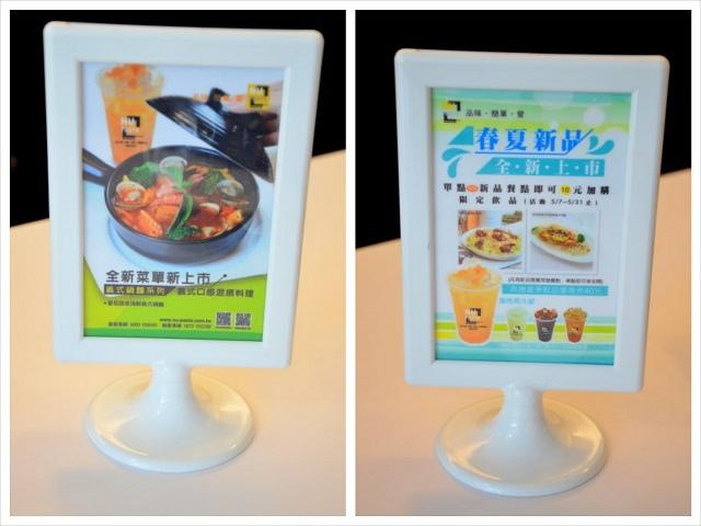 NU-Pasta 杯杯麵 (2)_Fotor_Collage