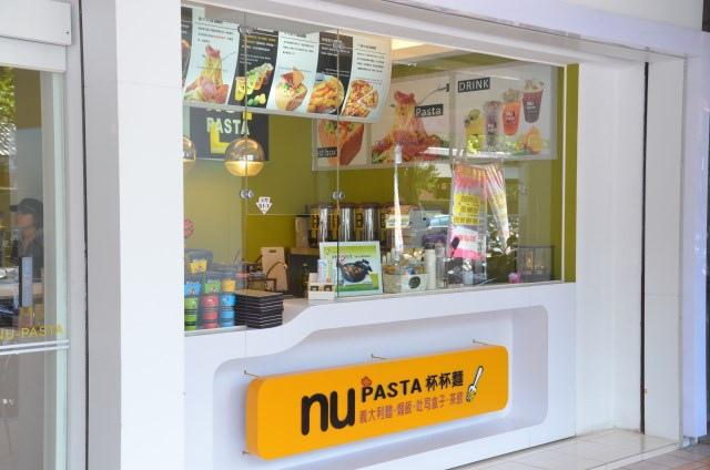 NU-Pasta 杯杯麵 (39)