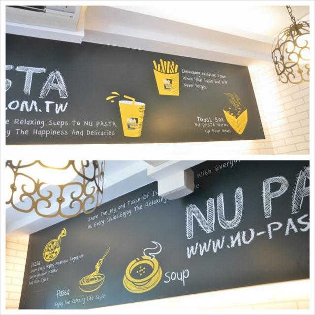NU-Pasta 杯杯麵 (10)_Fotor_Collage