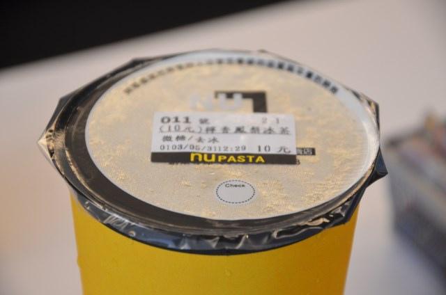 NU-Pasta 杯杯麵 (28)