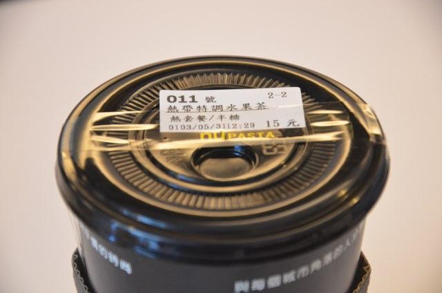 NU-Pasta 杯杯麵 (18)