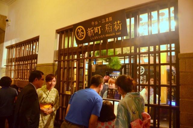 林百貨 三星園抹茶霜淇淋 (3)