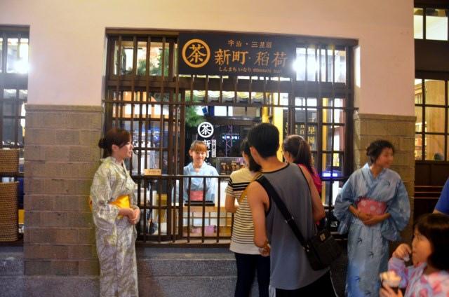 林百貨 三星園抹茶霜淇淋 (5)