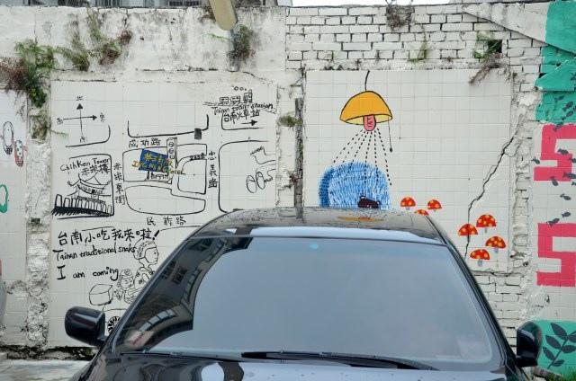 英王商旅停車場塗鴉 (4)