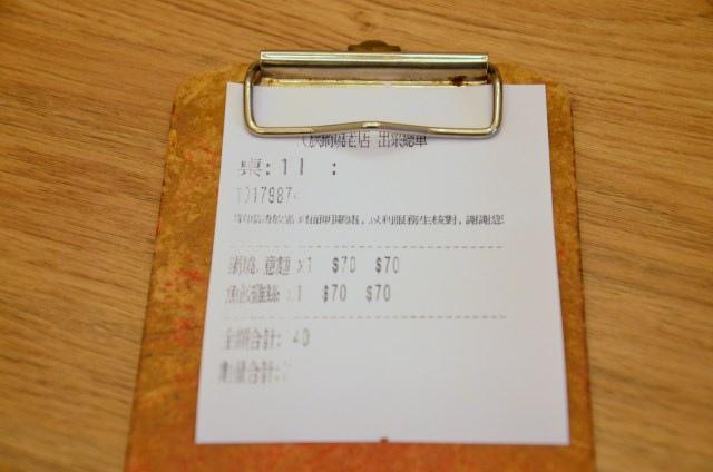 民族鍋燒意麵 (2)