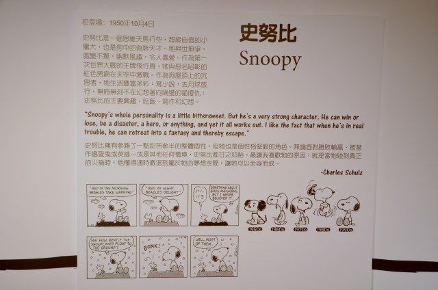 SNOOPY (31)