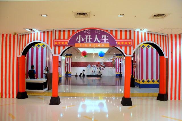 小丑人生 張義雄百歲展 (25)