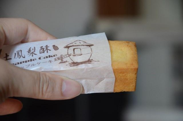 穀倉99 土鳳梨酥 (7)