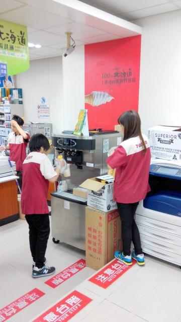 7-11 夕張哈密瓜霜淇淋 (1)