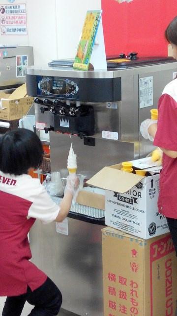 7-11 夕張哈密瓜霜淇淋 (2)