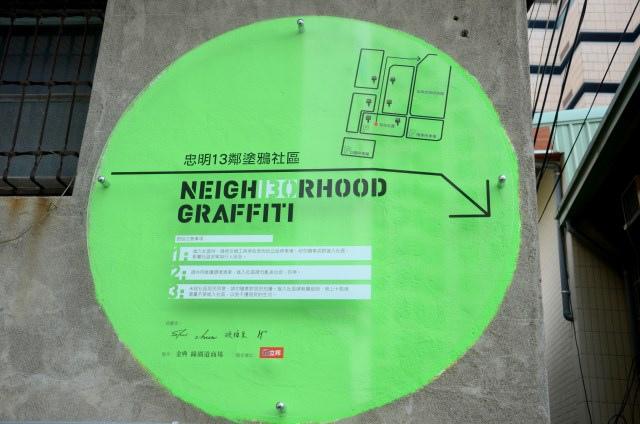 綠圈圈 (59)