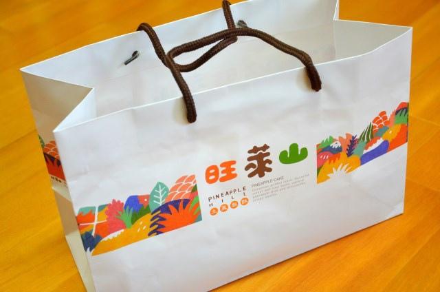 旺萊山 土鳳梨酥 (1)
