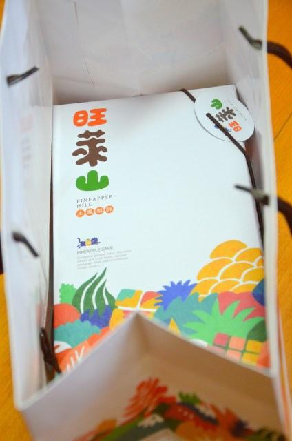 旺萊山 土鳳梨酥 (2)