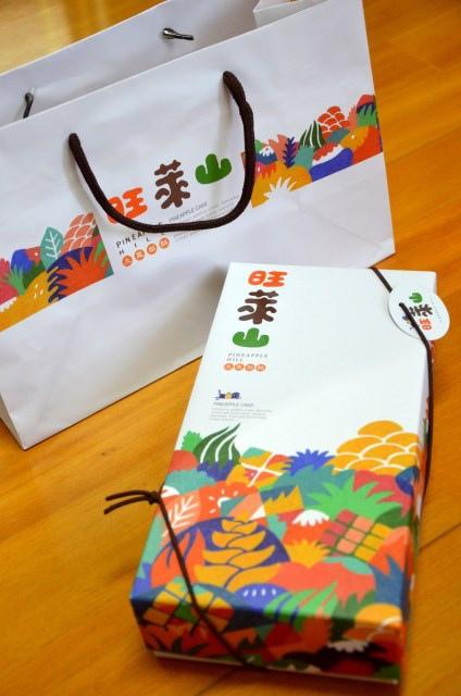 旺萊山 土鳳梨酥 (8)
