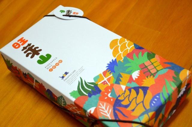 旺萊山 土鳳梨酥 (4)