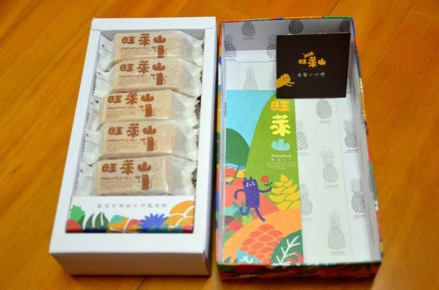 旺萊山 土鳳梨酥 (10)