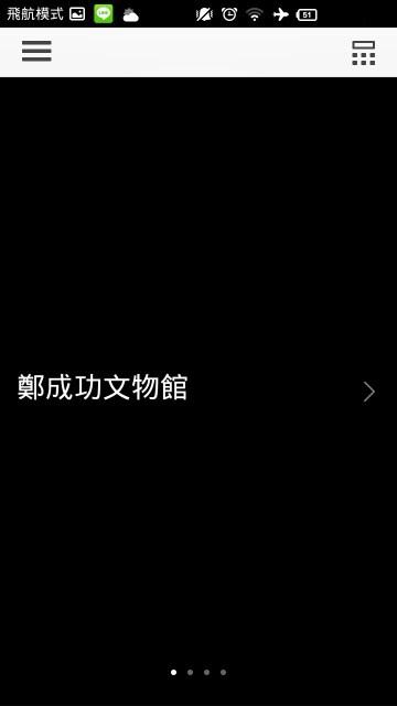 陳澄波展 (2)