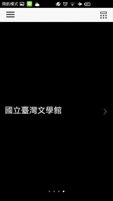 陳澄波展 (5)