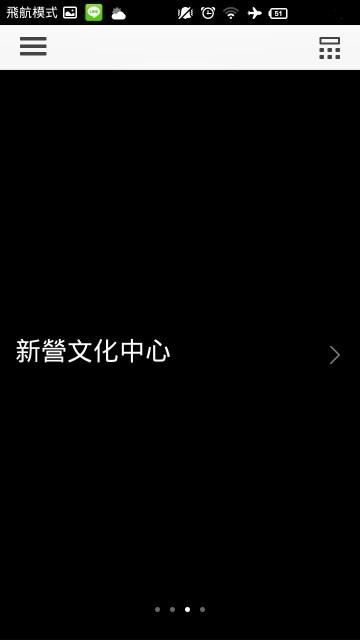 陳澄波展 (4)