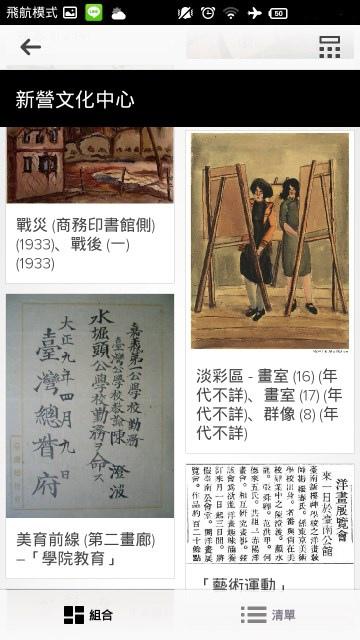 陳澄波展 (22)