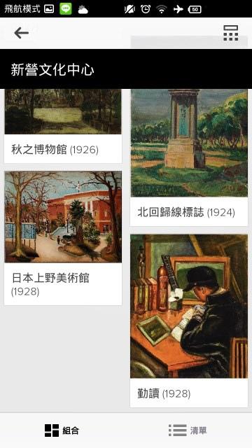 陳澄波展 (26)