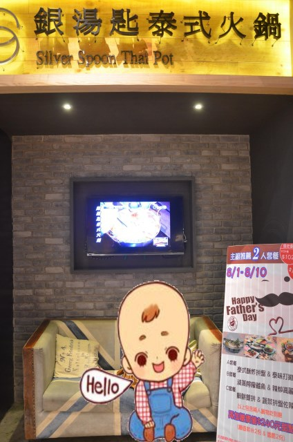 銀湯匙泰式火鍋 (33)