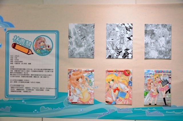夏日動漫展 (70)