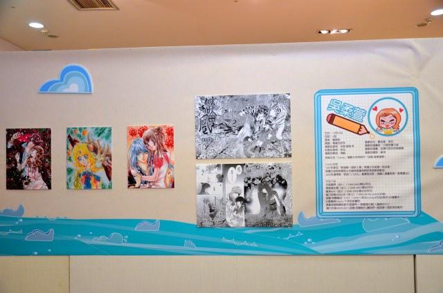 夏日動漫展 (82)