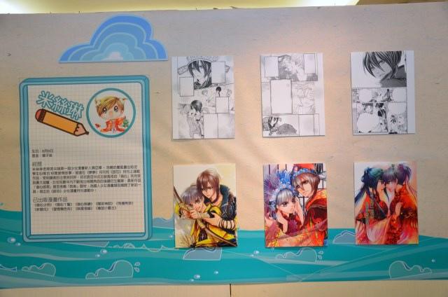 夏日動漫展 (74)