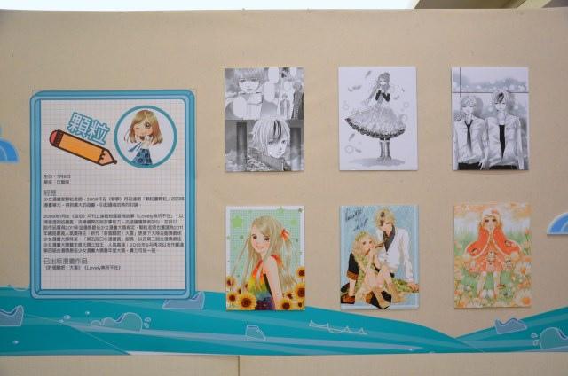 夏日動漫展 (76)