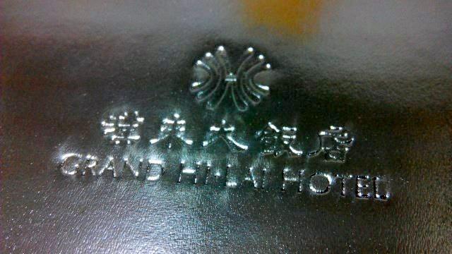 高雄漢來大飯店 漢來情月風雅禮盒 (11)