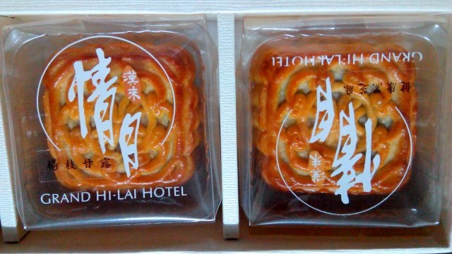 高雄漢來大飯店 漢來情月風雅禮盒 (2)