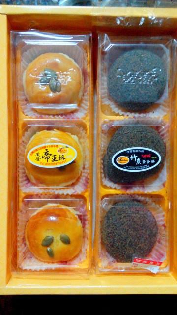 金蕎 黃金帝王酥 (2)