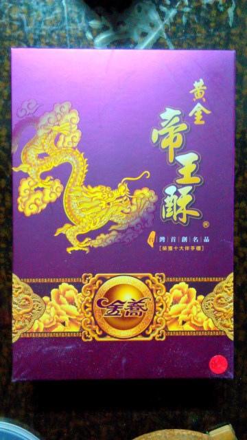 金蕎 黃金帝王酥 (1)