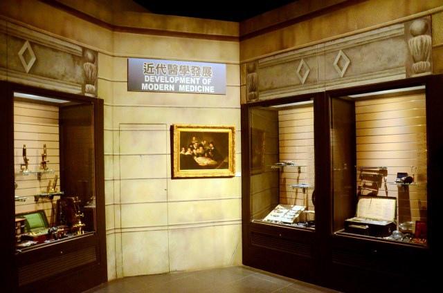 樹谷生活科學館 (97)