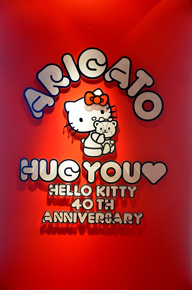 百變 Hello Kitty 40週年特展 (10)