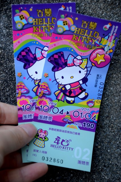 百變 Hello Kitty 40週年特展 (6)