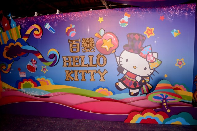 百變 Hello Kitty 40週年特展 (7)