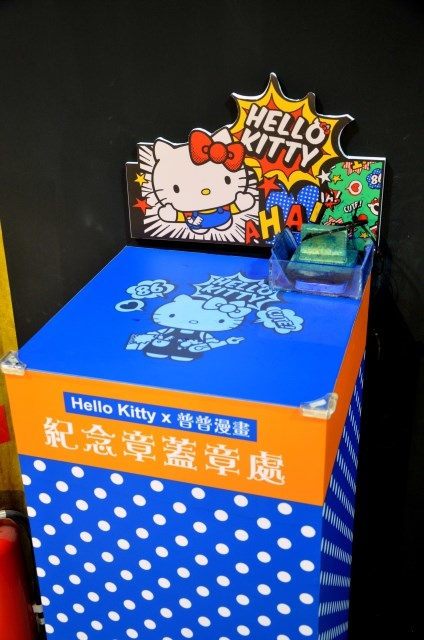 百變 Hello Kitty 40週年特展 (40)