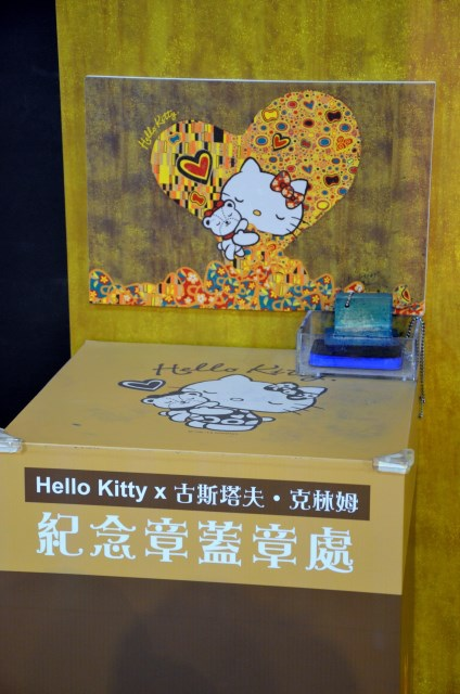 百變 Hello Kitty 40週年特展 (45)