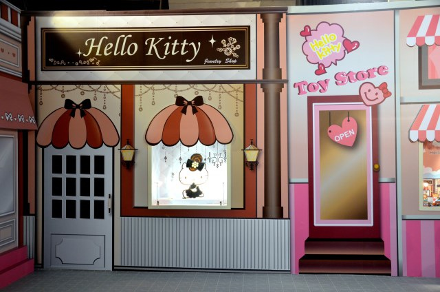 百變 Hello Kitty 40週年特展 (86)