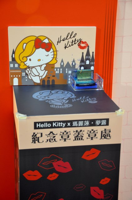 百變 Hello Kitty 40週年特展 (74)