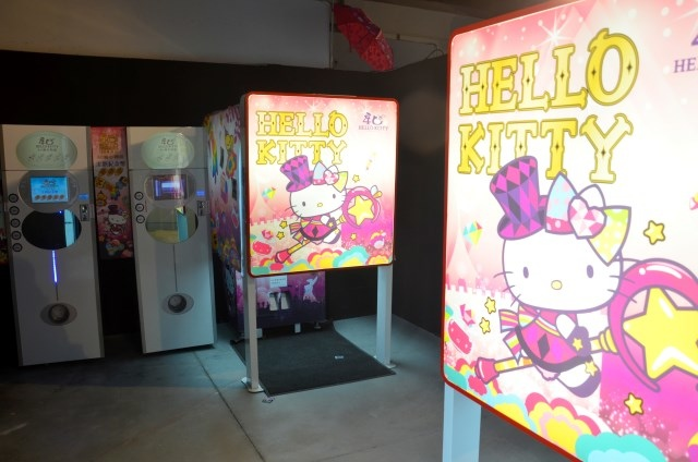 百變 Hello Kitty 40週年特展 (147)