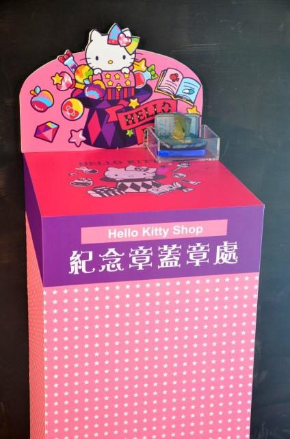 百變 Hello Kitty 40週年特展 (146)